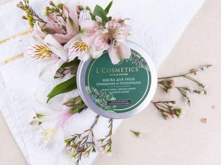 """Маска для лица """"Очищение и регенерация"""" Белая глина, цветок сакуры и чайное дерево"""