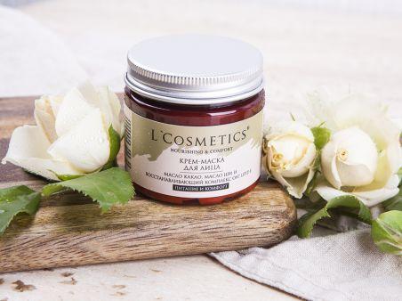 Крем-маска для лица «Питание и комфорт» с маслом какао, ши и комплексом Oat Lipid E